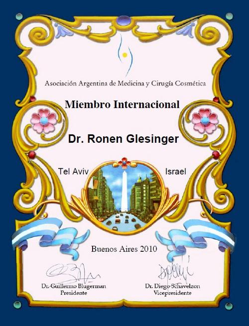 חברות באיגוד הארגנטינאי לכירורגיה אסתטית